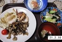 '21.2.10イカの煮物・マイタケの炒め物他.JPG