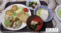 '21.2.17イワシ・レンコン・フキノトウ・シイタケ等天ぷら他.JPG