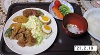 '21.2.19鶏肉とゆで卵のあっさり煮他.JPG
