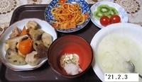 '21.2.3サトイモ鶏肉の煮物他.JPG