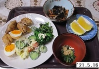 '21.5.16鶏肉のさっぱり煮他.JPG