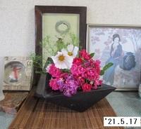 '21.5.17活花.JPG
