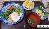 '21.5.18マイタケの豚肉炒め他.JPG