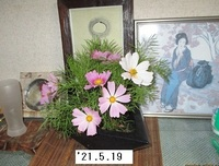 '21.5.19活花.JPG