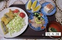 '21.5.20イワシの竜田揚げ他.JPG