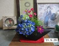 '21.5.26活花.JPG