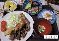 '21.5.27イワシの竜田揚げ他.JPG