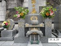 '21.5.27実家墓参り.JPG
