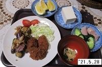 '21.5.28ナスと豚肉のユズ味噌炒め他.JPG