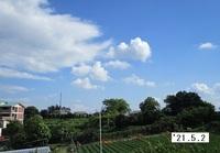 '21.5.2雲.JPG