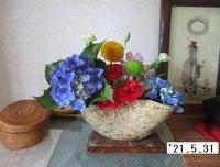 '21.5.31活花.JPG