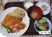 '21.6.16鮭の甘辛煮他.JPG