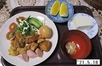 '21.6.18鶏肉のさっぱり煮他.JPG