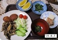'21.6.7マイタケと豚肉の塩昆布炒め他.JPG
