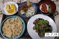 '21.7.13ナストシシトウ豚肉の照り煮他.JPG