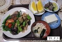 '21.7.1ナス・シシトウ・豚肉のユズ味噌炒め他.JPG