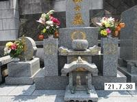 '21.7.30実家墓参り.JPG