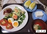 '21.7.4豆腐ハンバーグ他.JPG