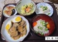 '21.8.16鶏肉のさっぱり煮他.JPG