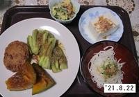 '21.8.22焼きナス他.JPG