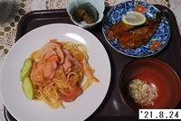 '21.8.24トマトスパ他.JPG