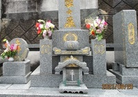'21.8.26実家お墓参り.JPG