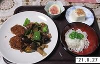 '21.8.27ナスと豚肉のみそ炒め他.JPG