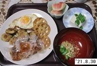 '21.8.30鶏つくねの焼き物他.JPG