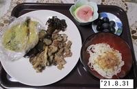 '21.8.31マイタケ・豚肉・ナスの炒め煮他.JPG