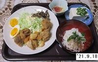 '21.9.18鶏肉のさっぱり煮他.JPG