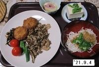 '21.9.4マイタケと豚肉の炒め煮他.JPG
