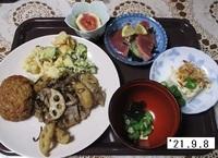 '21.9.8イワシバーグ・レンコン豚肉炒め他.JPG