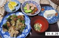 '21・6・20ナスピーマン・豚肉のユズ味噌炒め他.JPG