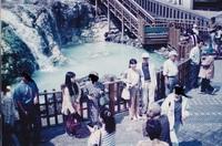'96.4草津温泉旅行�@.jpg