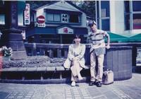 '96.4草津温泉旅行�A.jpg