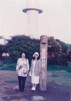 '96.9.14足摺岬灯台.jpg