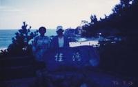 '96.9.15桂浜.jpg