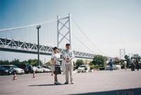 '98.9瀬戸大橋.jpg