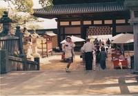 '98.9金毘羅神社.jpg