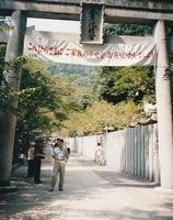 '98.9金毘羅神社 �A.jpg
