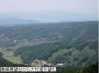 '12.9.23高峰展望台ウォーキング�J.jpg