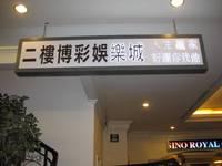 '13.10.19水中人形劇�@.jpg