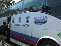 '14.11.19—3日目専用バス.jpg