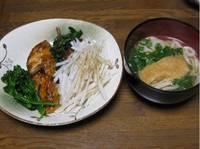 '14.3.9夕食のお惣菜.jpg