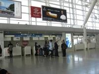 �@'17.11.15福岡空港.JPG