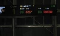 �Fプサン発20時5分.JPG