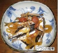 イワシの梅煮.jpg