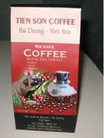 ベトナム旅行お土産品�Eコーヒー.jpg