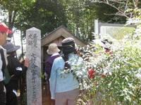 今富キリシタン墓碑.jpg