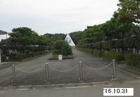 墓苑メインロード.JPG